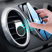 Xmxczkj Автомобильный держатель телефона для в автомобиле Поддержка