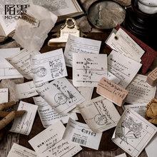 JIANWU 60 arkuszy Retro List Planner kartki samoprzylepne kreatywny japoński serii bilet zapisywalny DIY Journal notatnik szkolne