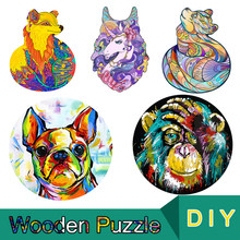 Wooden Jigsaw Puzzle animal Puzzle Board Set Toy Interesting Wooden Puzzles For Adults Kids Christmas Gift Educational Games Toy