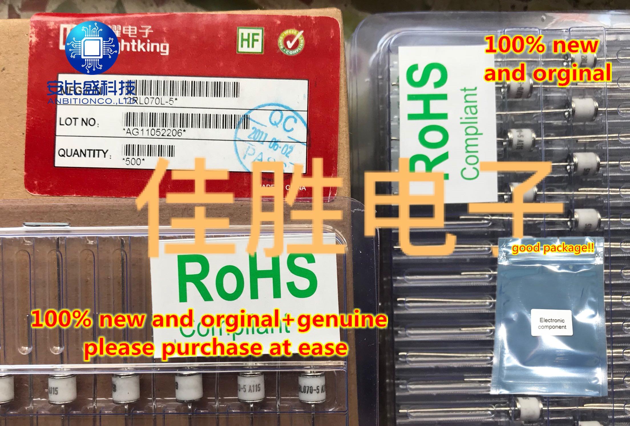 20pcs 100% New And Orginal 2RL070L 70V Ceramic Gas Discharge Tube In Stock