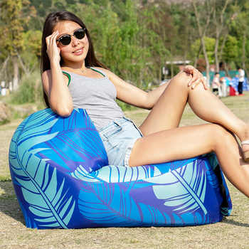 Portable Inflatable Sofa Outdoor Air Sofa Lounger Waterproof Lazy Sofa Inflatable Chair for Camping Beach Garden Home Furniture
