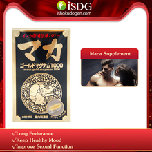 Peru Black Maca to Improve Sexual Function Boost Energy Long Endurance for men.90 Counts