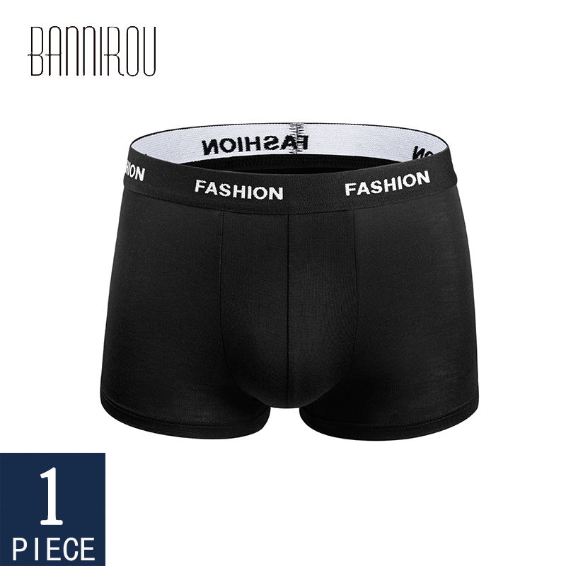 Mens Boxers Underwear Cotton Boxer Underpants Homme Boxershorts Calzoncillos Hombre Jockstrap Panties For Man U Convex New 1 Pcs