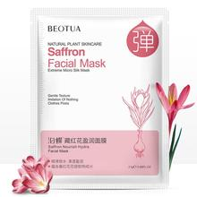 Глубоко увлажняющая маска для лица питающая маска для лица с гиалуроновой кислотой омолаживающая маска для ухода за кожей лица косметическая маска случайный стиль TSLM2