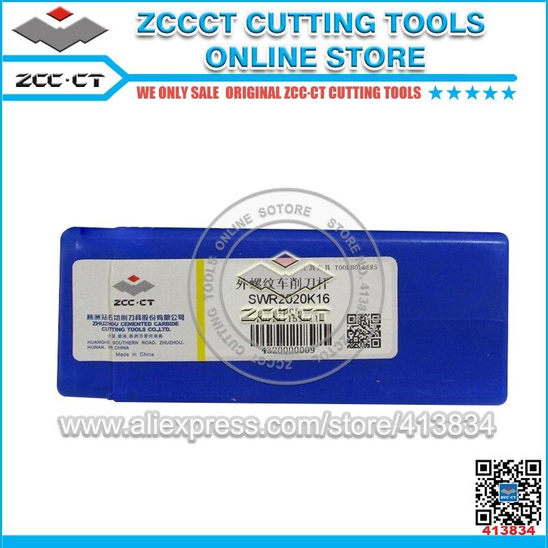 1pc Zcc .ct Tool Holder SWR2020K16 20*20 Zcc Cutting Tool Cnc Threading Support For External Thread Insert RT16 16ER ER16