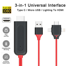 Three-in-one HD video converter cable adapter for iPhone iPad Lighting Android Phone Micro USB Type C to HDMI FHD 1080P@60Hz android type c one to two conversion cable android type c one to two conversion cable type c two in one adapter
