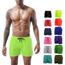 Мужские пляжные шорты, однотонные дышащие быстросохнущие шорты для плавания, шорты для серфинга, шорты длиной до бедра, шорты размера плюс д...