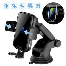 Cargador de coche inalámbrico QI para Iphone X, Samsung S10, 10W, carga rápida, soporte para salpicadero de coche, sujeción automática, cargador inalámbrico para coche
