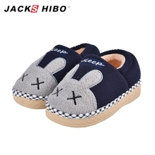 JACKSHIBO Winter Kids Slippers Children Shoes Wooden Child Cute Slip-on Softness Warm