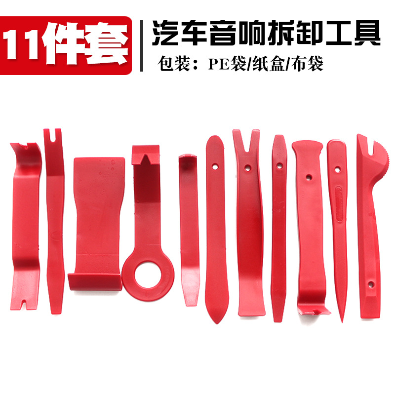 11 Sets Of Car Audio Modification And Disassembly Tools 11 Sets Of Interior Decoration CD Panel Modification Tools 11 Sets