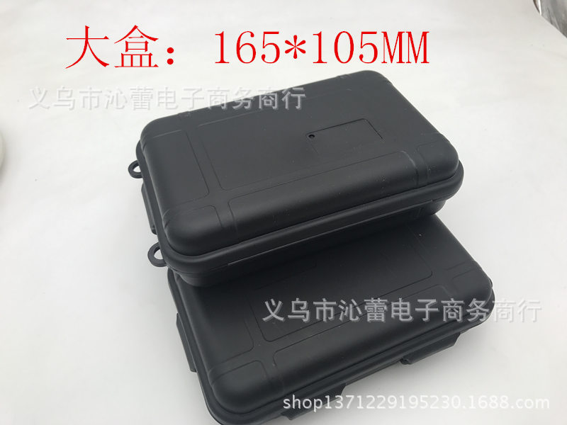 Outdoor Waterproof Sealed Box Waterproof Plastic Box SOS Box Outdoor Survival Storage Box EDC Large Size Box