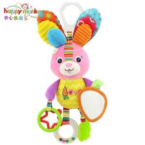 Image 5 - קוף שמח פעמון מיטת תינוק תינוק ילוד צעצועים עם BB צעצוע קטיפה לתינוק פעמון פעמון תלוי מיטת קריקטורה בעלי החיים WJ459