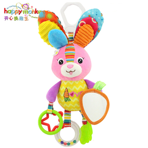 Image 5 - Happy Monkey baby bed bell neonatal  toys with BB  plush toy for   hanging  cartoon animal WJ459