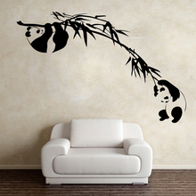 Panda Bamboo Tree Branch Wall Decals Kids Room Nursery Asian Animal Forest Jungle Stickers Bedroom Roommates LW220