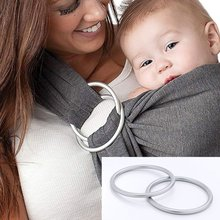 2pcs/set Baby Sling Rings Aluminum Adjustable Ring 3 inch Adjustable Ring for Mommy Newborn Infant Baby Carrier Accessories(China)