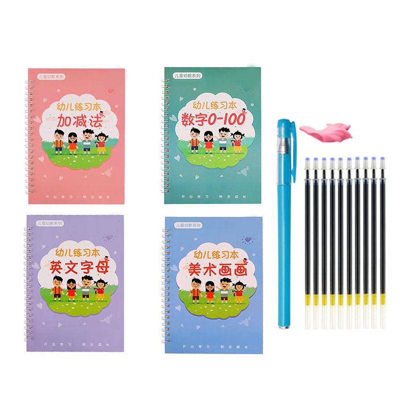 Magic Calligraphy Set That Can Be Reused English Handwriting Copybook Set Preschool Kindergarten Practice Calligraphy NK-Sho