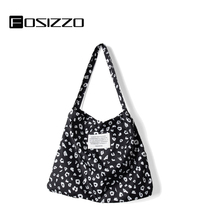 FOSIZZO Tote Bags For Women Large Capacity Bag Casual Leopard Print Shopping Shoulder Bag Sac Cabas Tote Bag FS5040 casual women s tote bag with leopard print and canvas design