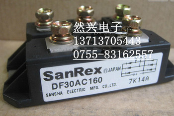 Spot warranty DF30AC160 DF100AA160 DF75AA160 DF50AA160--RXDZ