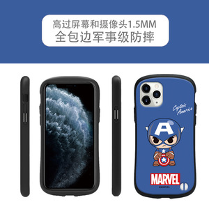 Image 3 - Marvel Certified for iPhone 6/6s/ Plus 7/8/ Plus X/XS/XR/XS Max 11/11 Pro 12/12min / 12Pro / 12proMax waist Phone Case