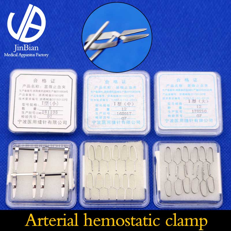 The Artery Stopped Bleeding During Surgery Stainless Steel Fauxbar Venous Clamp Surgical Instruments Arterial Hemostatic Clamp