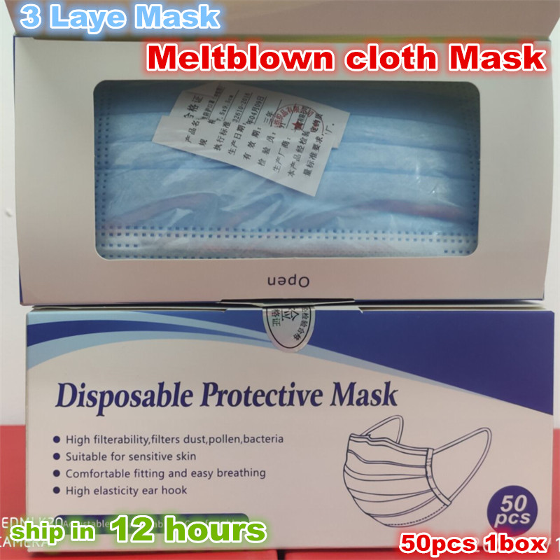 100PCS 300 Mascherine Mouth 3ply Face Masks Mascherine Mascara Anti-droplet Mascarillas  Disposable Mouth Face Mask Mondkapjes