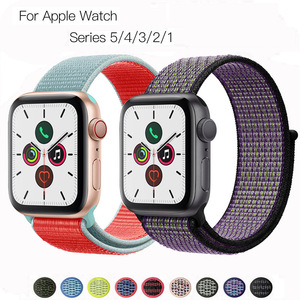 Strap for apple watch band 44m