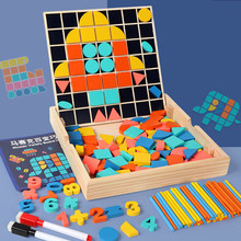 Jigsaw Puzzle Intelligence Development Jigsaw Puzzle Learning Box for Boys and Girls Early Education Educational Toys aditya balapure learning metasploit exploitation and development