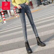 Rfzk высокие эластичные брюки карандаш 2020 модные джинсы скинни