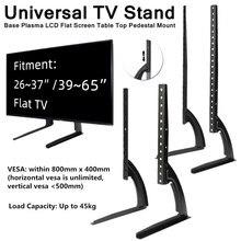 Mesa de TV para casa altura ajustable soporte estable Mesa Universal para la mayoría de LED pantalla plana LCD TV 26-65
