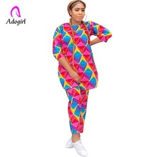 Adogirl Geometric Print Tee + Leggings 2 Piece Set Women Autumn New Casual Colorful Loose Long Tshirt Abaya Two Pants Sets