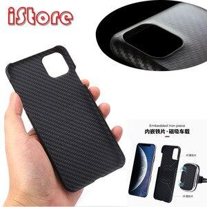 Funda de teléfono de fibra de carbono para Apple 11 iPhone 11 Pro max delgada y ligera media funda completa puede magnéticamente material de fibra de aramida