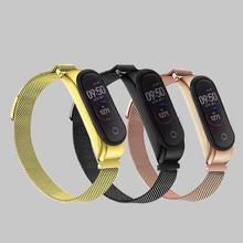 For Xiaomi Mi Band 4 Replacement Sport Magnetic Wrist Strap Metal Smart Wristband Bracelet Two-Tone Strap недорого