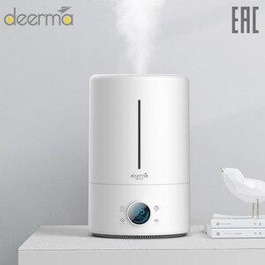 Deerma F628S  UV  увлажнитель воздуха для домашне