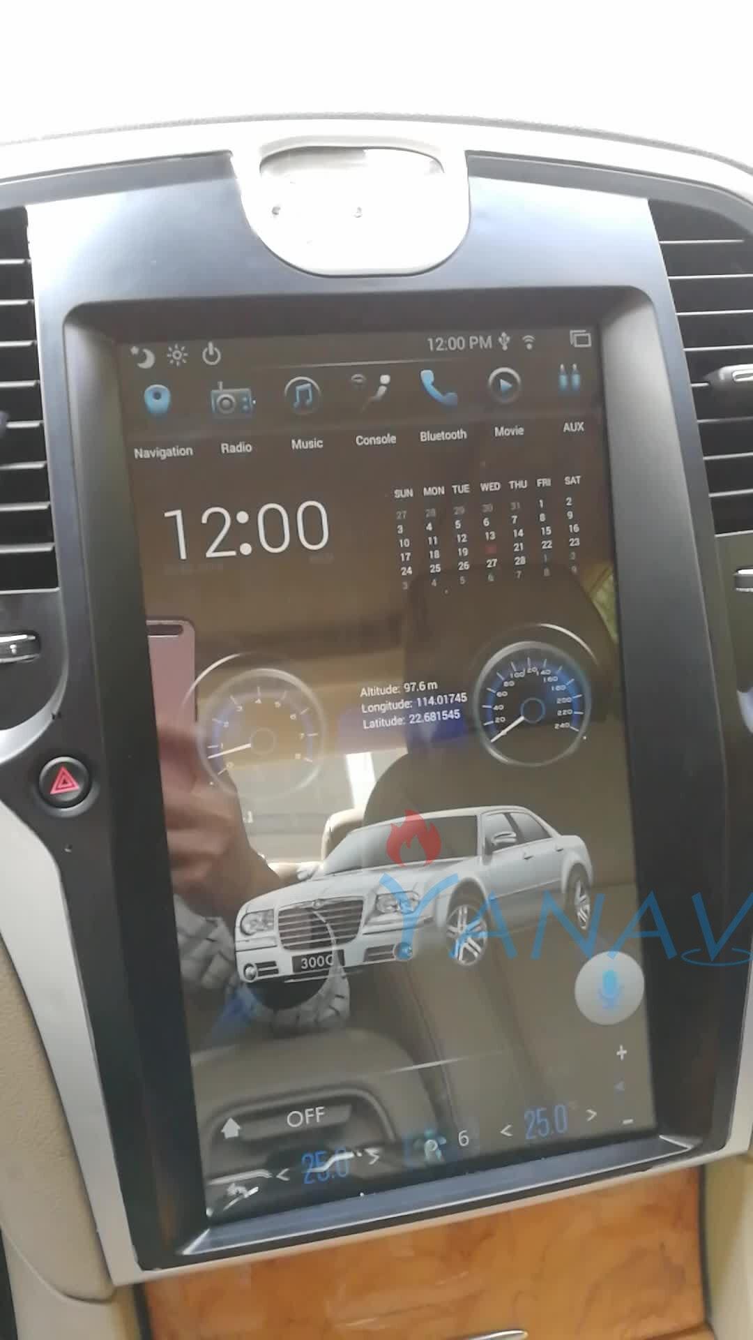 13,3 pulgadas Android pantalla vertical reproductor de radio para coche para chrysler 300C 2013-2019 navegación GPS estéreo de coche reproductor de DVD Multimedia