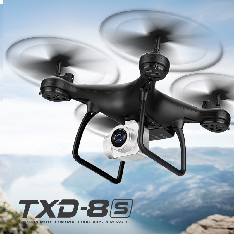 Profession Aircraft Remote Control Charging UAV Toy Aerial Photography High-definition Four-axis Airplane 14-Year-Old Or Above H