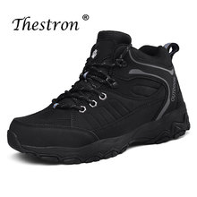 2019 Autumn and Winter Mens Outdoor Hiking Boots 39-45 High To Help Shoes Non-slip