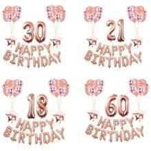 37 шт. воздушные шары с днем рождения, розовое золото, количество шариков, шары, 18 дней рождения, украшения для вечеринки, для детей и взрослых, 18 дней рождения