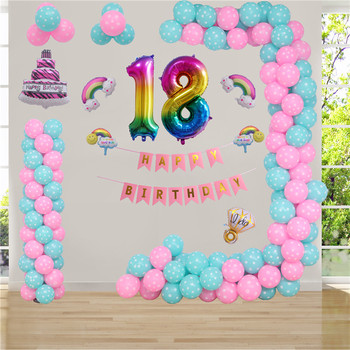 Latex Foil Balloons Arch Garland Column Stand Ballon Chain Kids 1 Birthday Party 18+ Adult Ceremony Backdrop Decoration qt02 image