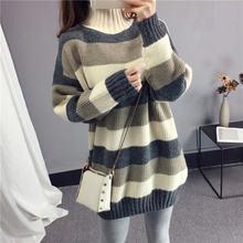 Вязаный пуловер контрастных цветов оверсайз с коротким высоким