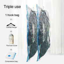 Вакуумный компрессионный мешок для хранения одежды прозрачная