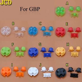 JCD 1set Colorful Buttons Set Replacement For Gameboy Pocket GBP for Power On Off Button A B D Pads