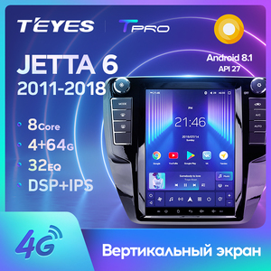 TEYES TPRO For Volkswagen Jetta 6 Tesla style screen 2011 2018 Car Radio Multimedia Video Player Navigation GPS Android 8.1