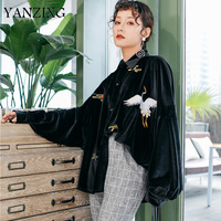 Solid Color Embroidered Crane Long Sleeve Lapel Suede Loose Plus Woman Shirt Sweet Simple Fashion 2019 Autumn S178