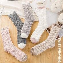 Svokor coral velo meias de inverno meados resistência quente frio mais veludo meias grossas kawaii algodão cor doce chão meias sono
