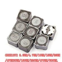5PCS CDRH127 CD127 CDRH127 10/15/22/33/47/68UH 12*12*7 SMD Power inductor