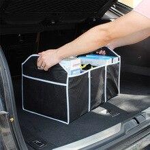 Organizador de maletero de coche, caja de almacenamiento robusta y plegable para coche, organizador de maletero de coche, organizador de compras, caja de almacenamiento plegable para ahorro de espacio