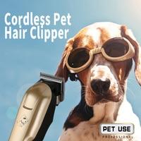 Профессиональный триммер для волос для домашних собак машинки для стрижки волос Машинка для стрижки кошек бритва электрические ножницы ма...