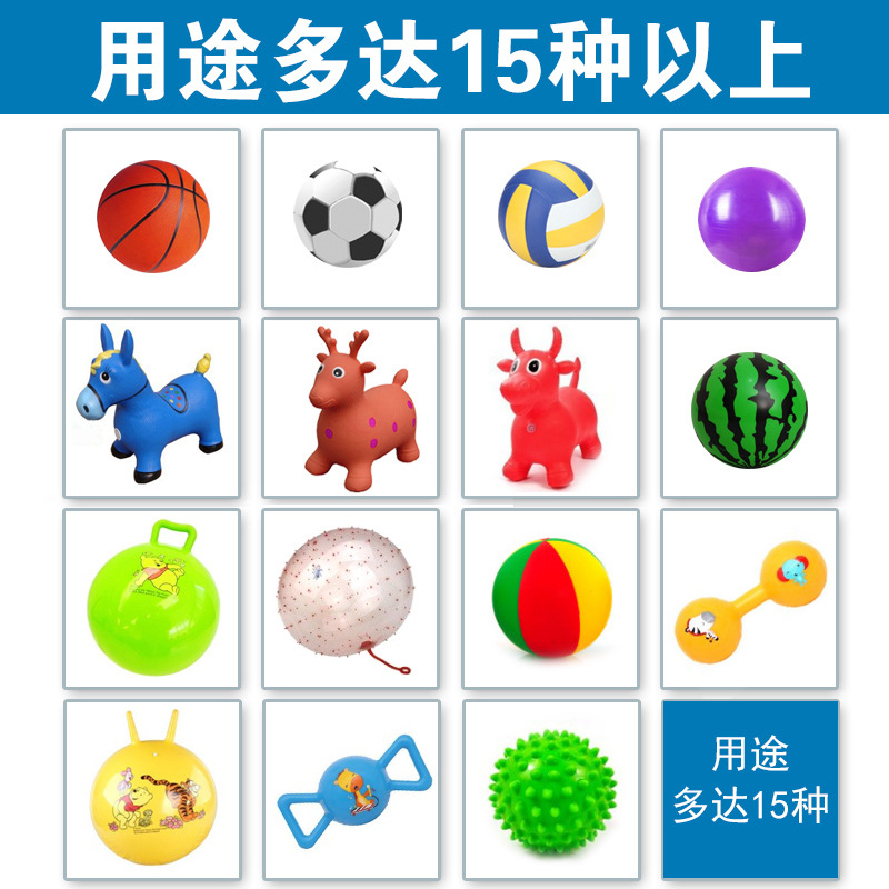 Ball Needle Basketball Tire Pump Gas Needle Portable Basketball Football Ball Tire Pump Basketball Only Through Swimming Tube