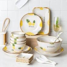 Набор керамической посуды в европейском стиле белая посуда из