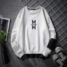 Fake Two Pieces Mens Sweatshirts Fashion Embroidery O-Neck Long Sleeve Pullover